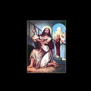 SAN ALESSIO - STAMPA SUBLIMATICA SU ALLUMINIO CM 20 X 15