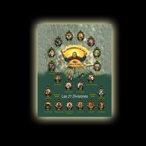 21 DIVISIONI - STAMPA SUBLIMATICA SU ALLUMINIO CM 20 X 15
