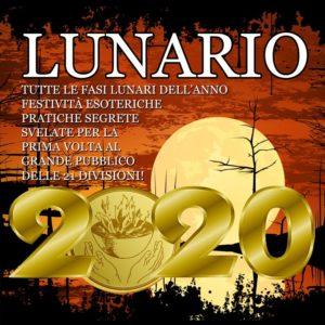 LUNARIO 2020 Shop @ Magiko